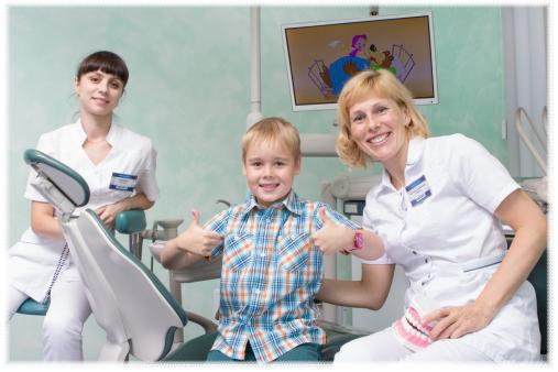 Лечение зубов у детей до 3 лет в перми thumbnail